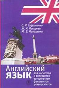 И др москва высшая школа 2005 175 с