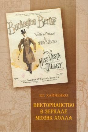 книга проценко знакомый и незнакомый лондон