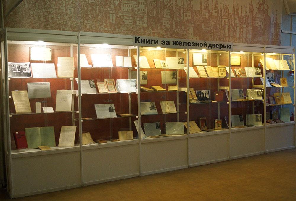 Дополняют выставку книги из